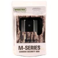 Camera Security Box - Mini (Gen2)