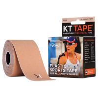 Kt Tape Pre-cut Beige