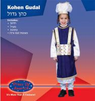 Dress Up America Jewish High Priest - Toddler T4