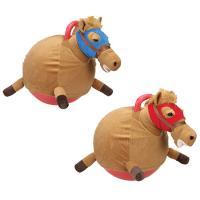 Charm Race Horse Hopper Ball Pair