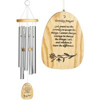 Woodstock Chimes Reflections Chime - Serenity Prayer