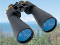 Tactical Zoom Binoculars