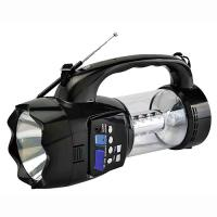 QFX Emergency Flashlight/Lantern/Radio