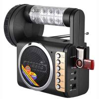 QFX Emergency Flashlight/Radio/USB