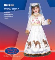 Dress Up America Mother Rivkah - Small 4-6