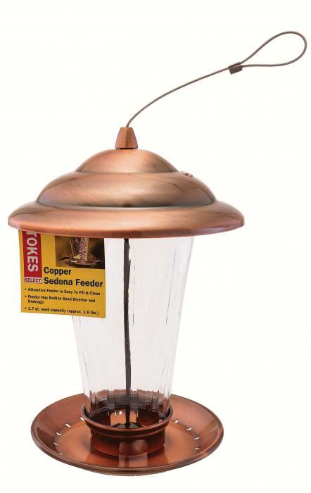 Hiatt Manufacturing Copper Sedona Feeder